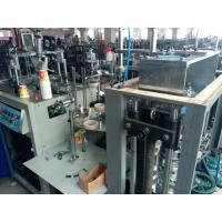 Cheap single coated and double coated paper cup making machine for sale