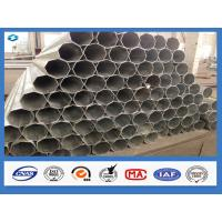 Buy cheap Octagonal Hot Dip Galvanized Lap Joint Type Power Steel Poles from wholesalers