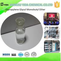 Cheap Cleaning agent Tripropylene Glycol Butyl Ether Tripropylene Glycol Monobutyl Ether Cas No 55934-93-5 for sale