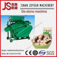 Cheap Small Size Groundnut Shell Remove Machine / Groundnut Sheller for sale