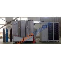 Watches Cases DLC Coating Machine / DLC Sputtering Coating Equipment