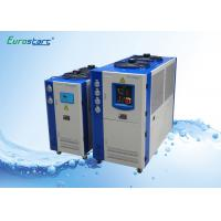 Double Condenser Fan Air Cooling Commercial Water Chiller 10 HP for Central Air Conditioner