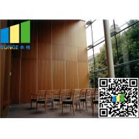 Cheap Banquet Hall Varifold Acoustic Commercial Sliding Door For Function Room for sale