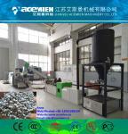 Cheap hdpe ldpe plastics regranulator / waste plastic granules making recycling machine/PE PP plastic granules machine plastic for sale