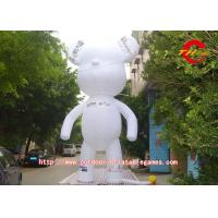 Buy cheap Custom Big White Violent Bear Inflatable Cartoon Characters 8 Meter Height from Wholesalers