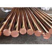 China UNS C71500 Copper Nickel Pipe Copper Nickel Tubing With Polished Surface on sale
