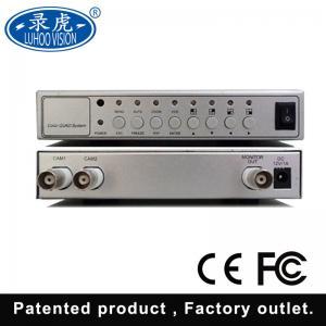 Cheap 2 Channel CCTV Color Quad Processor Video Screen Splitter 145 X 100 X 25MM for sale