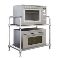 H280 2 Tier Stainless Steel Kitchen Units , Microwave Oven Storage Stainless Wire Shelving