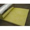 Buy cheap Glass wool roll building materials/fiberglass wool roll from wholesalers