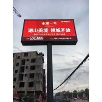 Cheap P16 DIP346 Epistar Outdoor Led Advertising Panel Waterproof 14 Bits 50 KG for sale
