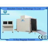 Buy cheap 1500*1500mm Tunnel Size X Ray Security Checked Cargo Screening Equipment from wholesalers
