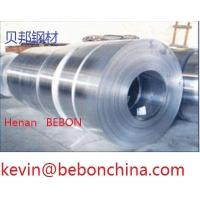 Cheap Steel For Ship Building EH32 AH34S DH34SNV D 27 S NV E 27 S wholesale