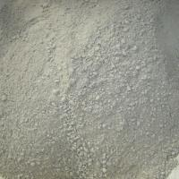 China Silica Refractory Mortars on sale