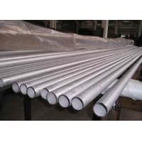 Cheap Casing, Drill, Oil, ship, Structure, Fluid, Pressure Boiler Seamless Steel Pipes / Pipe for sale