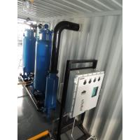 Skid Mounted Onsite Nitrogen Gas Generation System Container Type Environmental Protection PSA nitrogen generator