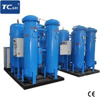 Cheap CE Approved PSA Oxygen Gas Plant / Industrial Oxygen Generator For Cylinder Filling with Thirdy Party Testing for sale