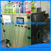Cheap doypack bag with cap/doypack filling machine/standing pouch with straw/straw bag filling capping machine for sale
