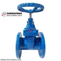 Cheap high quality new design DIN3202 F4 cast iron resilient seated gate valve for sale