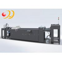Buy cheap Automatic High - Speed UV Coating Machine Paint Roller Coater from wholesalers
