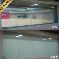 Buy cheap e windows EBGLASS from wholesalers