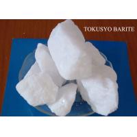 Cheap Chemical Mineral Barite Ore / Heavy Spar 4.0 - 4.40 Gravity Drilling Fluid Additives for sale