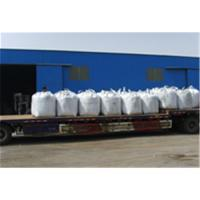 Sale Silica Refractory Agent Silica Refractory For Sale