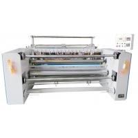 Cheap Humanistic Vertical Structure Fabric Slitting Machine Saving Space With Hot Cutter for sale