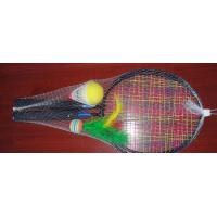 China MINI Badminton Set on sale
