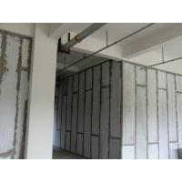 Cheap Waterproof MgO Prefabricated Hollow Core Lightweight Insulated Concrete Panels wholesale