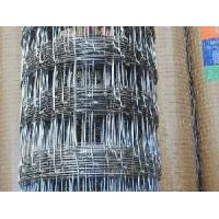 Cheap Field Fencing for sale
