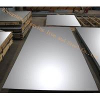 Cheap Steel sheet SS400, A36,S235,A283 metal plate for sale