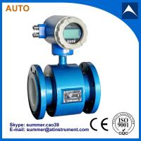 Cheap LCD digital liquid flowmeter/magnetic flow meter / electromagnetic flow meter for chemical for sale
