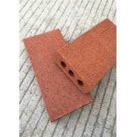 Cheap Wear Resistance Lay Split Brick Pavers For Driveway Solid Void Ratio for sale