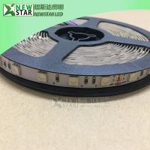 Cheap RGB 60leds/m Constant current 300leds 5050smd dc24v LED Strip 12VDC cc 5050 strip light without brightness drop for sale