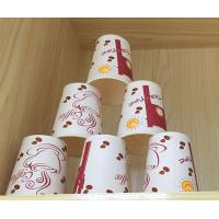 Cheap Single PE Film Coated Paper Cup Making Machine High Speed Paper Cup Forming Machine for sale