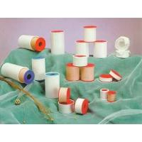 Cheap Zinc oxide adhesive plaster surgical tapes medical tapes for surgical banding or taping use white for sale