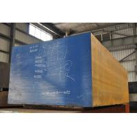 Cheap 1.2738 steel|high quality alloy steel wholesale for sale
