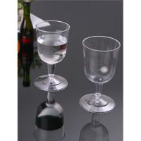 China Disposable plastic 6oz glass on sale