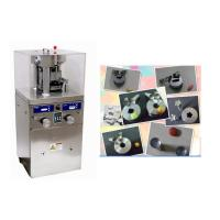 China Fast Speed Intelligent Tablet Press For Chemical And Pharmaceutical Machine Made Pills on sale