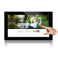 China 1080P Bluetooth Camera Wide Viewing Angle Touch Screen Digital Photo Frames on sale