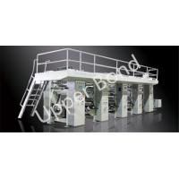 Cheap Cigarette Cypress Roll Paper Automatic Foil Stamping Machine High Speed for sale