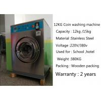 China Commercial Token Coin Operated Washing Machine 380kg 880 * 820 * 1260mm on sale
