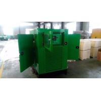 Cheap Soundproof type 100kw diesel generator set Powered by Weichai factory direct sale for sale