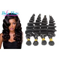 Cheap Natural Black 22 Or 24 Inch Hair Extensions Two Tone Color Hair Extensions With No Shedding for sale