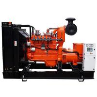 China Mobile Portable Natural Gas Generator 40KW Powered With Converted CUMMINS Engine on sale