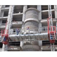 Buy cheap Motor Drive High Aerial Mast Climbing Equipment , Suspended Platform 800kg Load Capacity from wholesalers