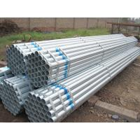 Cheap bs 1387 galvanized steel pipe for sale
