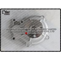 China V3300 V3800 Excavator Water Pump 1C010-73030 for Kubota Engine Denyo Power Diesel Brushless AC Generator on sale