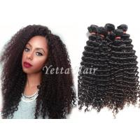 Cheap Deep Curly Long Brazilian Human Hair Weave Professional No Chemical Hair Extensions for sale