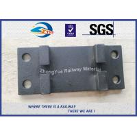 Cheap High Tensile Steel Base Plate QT500-7 For Railway KPO / SKL Fastening System for sale
